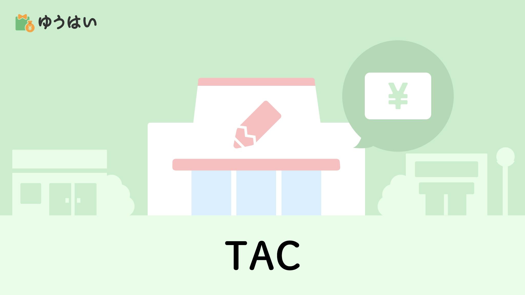 ゆうはい TAC(4319)の株主優待と配当金